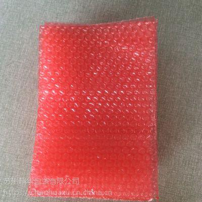 苏州厂家生产立体气泡袋 物流快递大件物品PE包装袋 防震防摔