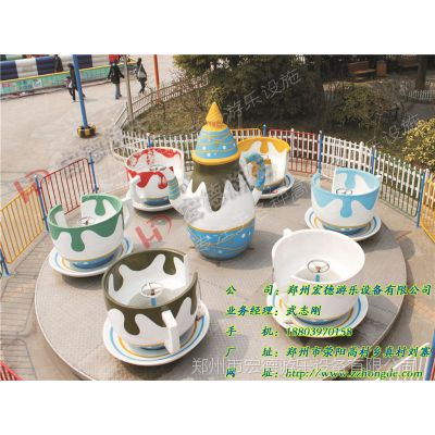 宏德游乐供应旋转咖啡杯 好玩又赚钱的公园游乐设备转转杯