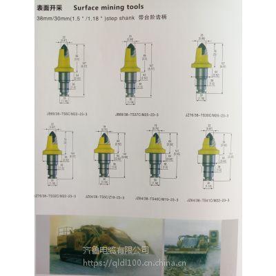 潜孔柱齿钎头螺纹联接柱齿钎头锥度联接柱齿钎头山东阳谷丰锐合金