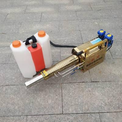 大棚果树灭虫弥雾机 多功能消毒防疫烟雾机 黄金版汽油弥雾机