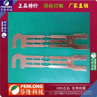 低压熔断片500V/1000A低压刀闸熔片-广东厂家