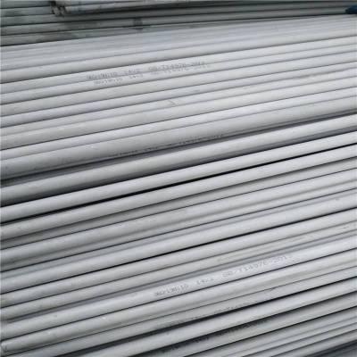 供應S31603奧氏體不銹鋼管材質有保障_ 406*40奧氏體不銹鋼管生產廠家