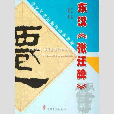 深圳图文设计 期刊杂志设计 铜板纸内刊画册宣传页排版印刷