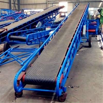 12m长皮带输送机 兴运定做装车卸货用600宽输送机