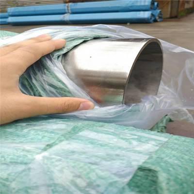 浙江不銹鋼廠家生產GB/T14976-2012標準 S32750換熱散熱器管價格
