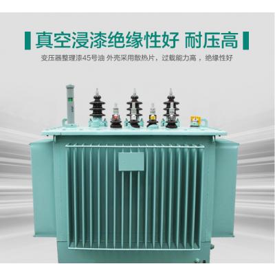 楚雄武定全铜160KVA200KVA1600KVA变压器油浸式变压器结构图
