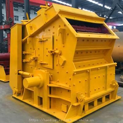 冶金用新型石料粉碎机 水泥石料强力反击式破碎机 石灰石反击破碎机设备