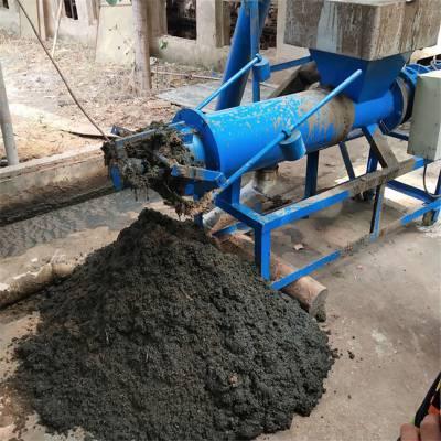 养殖场用牛粪便干湿分离机 两相电固液分离机 猪粪脱水机