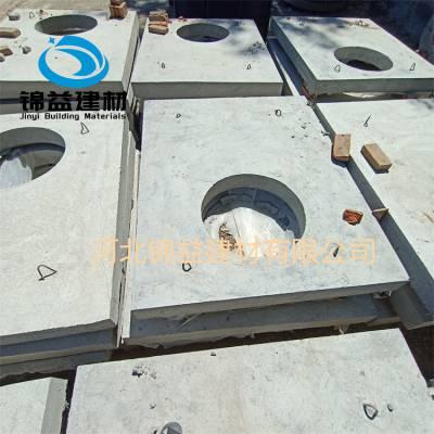 大连中山下水道混凝土盖板图片价格混凝土盖板配筋