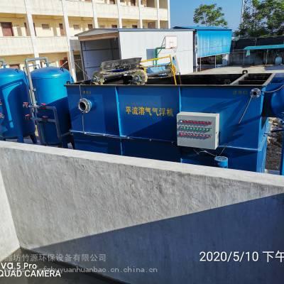 云南文山市广南县猪场粪水处理系统,絮凝沉淀装置、MBR一体化设备、气浮装置、过滤装置、消毒设备-竹源
