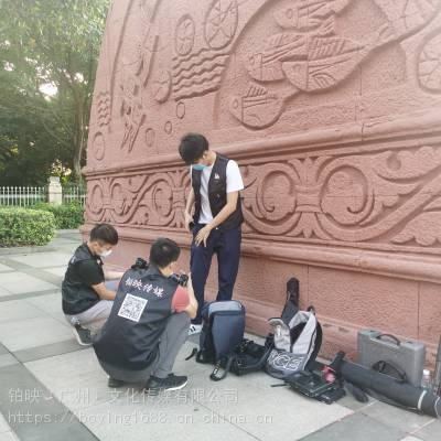 荔湾区广告制作公司 宣传片拍摄 广州微电影短视频制作