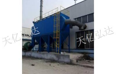 乌鲁木齐单机除尘器生产厂家 新疆天亿弘达环境工程供应