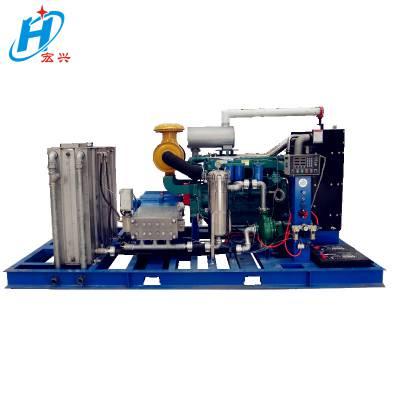 宏兴供应HX-2503型化工厂 电厂冷凝器<b>清洗机</b>换热器<b><b>高压</b><b>清洗机</b></b>