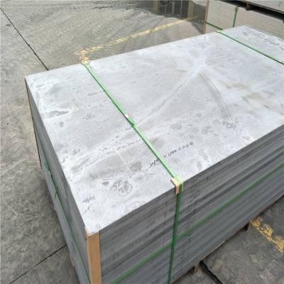 硅酸钙阁楼板 压力板 集装箱地板 水泥压力板 纤维水泥板 建材