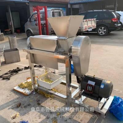 烟台工厂鲜姜榨汁机 HX-ZZj型桃子压汁机 菠菜脱水机器