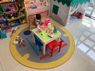 幼儿园地毯描述