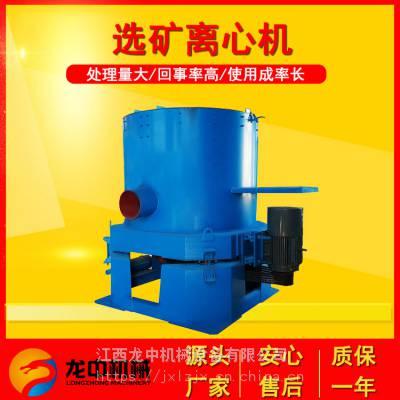 出口缅甸30型选金设备 选矿水套式离心机 砂金淘金选矿离心机