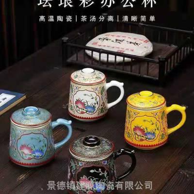 陶瓷杯子订制厂 珐琅彩三件套过滤茶杯 办公泡茶杯批发价