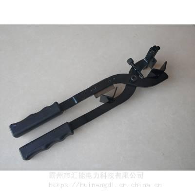 BX-50绝缘导线拨线钳架空导线快速剥皮器高压电缆剥线器剥皮工具