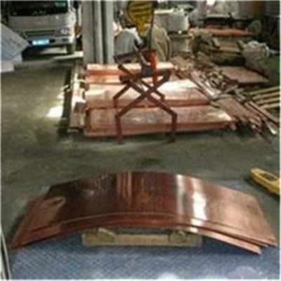 C5191优质磷铜板 耐磨磷铜板弹性好