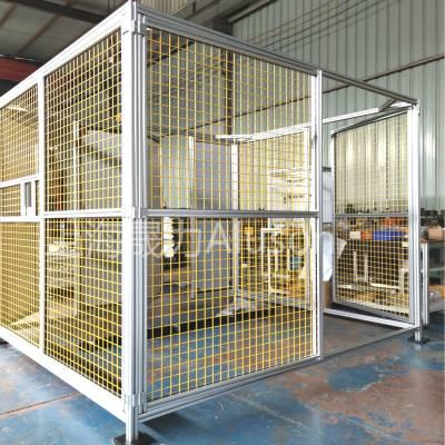 框架护栏 铝型材隔离网 仓库车间隔断 机器人<b>围栏</b>