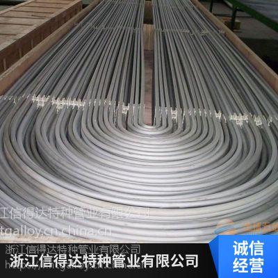 连云港耐高温浓硫酸不锈钢U型管S31603厂家加工定制GB/T13296-2013