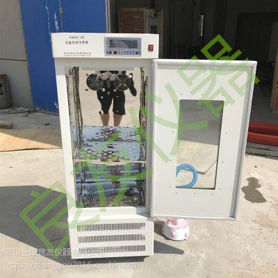 金坛良友HWHS-150 电热恒温培养箱 实验恒温恒湿箱