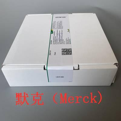 二甲基硅烷化硅胶薄层板 聚维酮K30-肼检测项***20*20cm
