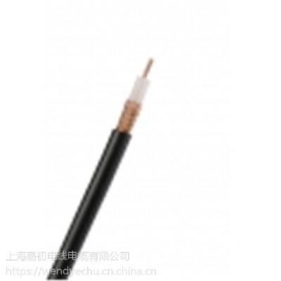 易初厂家直销国标144P 同轴电缆 PE护套裸铜导体SYV75-5-2 视频传输电缆