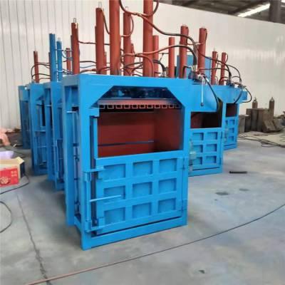 麻袋编织袋打包机哪里有卖 铁桶易拉罐压块成型机 宇晨机械打包机厂家