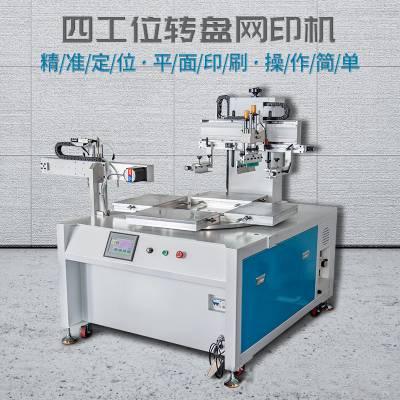 亚克力标牌丝印机厂家亚克力面板丝网印刷机亚克力镜片印刷机
