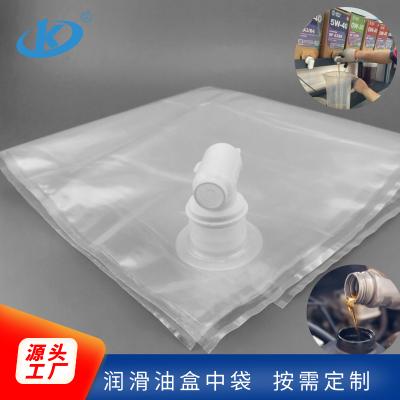 工业防水涂料盒中袋定制 大口径***阀20L润滑油运输中转袋 胶粘剂BIB袋