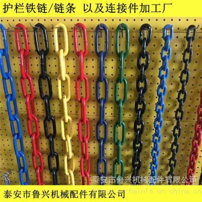 带夜光的塑钢链 14mm护栏链条 白色包塑塑钢铁链 厂家