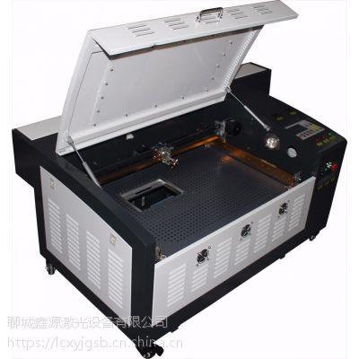 鑫源4060小型非金属雕刻机激光雕刻厂家供应