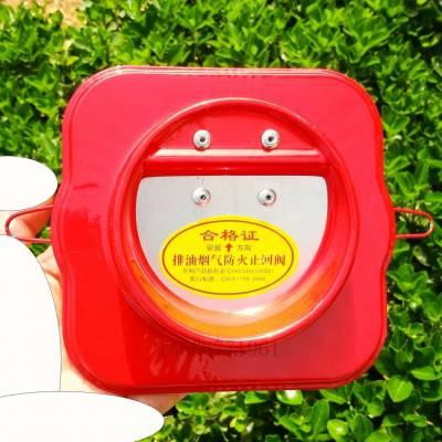云南安特卫生间防火烟道止回阀厂家国标碳钢排气道止逆阀价格