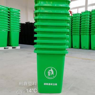 邵阳县环卫局50L环卫分类垃圾桶采购
