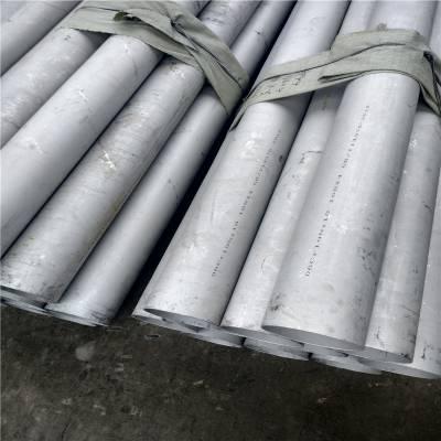 溫州不銹鋼管廠供應TP316L工業不銹鋼管159*3.5