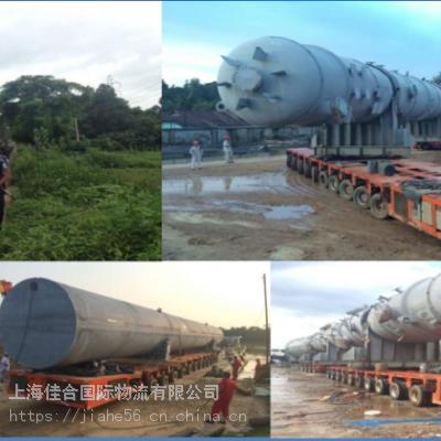 上海到遵化货运专线 上海至遵化大件运输公司 上海到遵化物流专线 整车零担