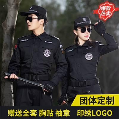 学校保安服,公司保安制服,保安特训服装,物业保安服装选择为企创形