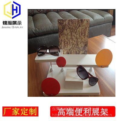 太阳眼镜展示台雪弗板安迪板展架东莞锦瀚工厂专业定制展示架