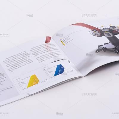 上海工业样本设计 电气宣传册 低压电器公司画册 成套设备样本 世亚广告 印刷厂家 宣传片拍摄制作