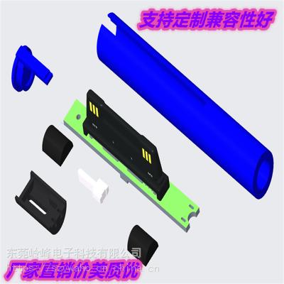 岭峰提供兼容微软平板电脑surface 充电线磁吸接口 pro3/pro4/pro5/pro6