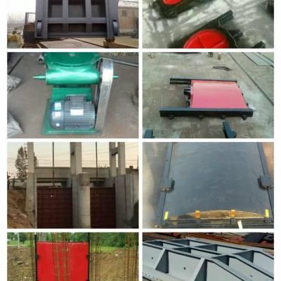 平面铸铁闸门 拱形闸门 弧形闸门 铸铁方形闸门 欢迎来电咨询
