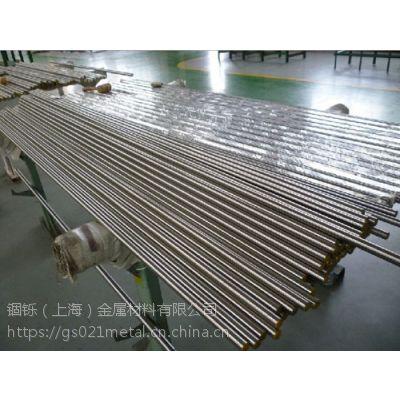 NS144耐蚀合金是什么材质 NS144耐蚀合金棒材 欢迎采购