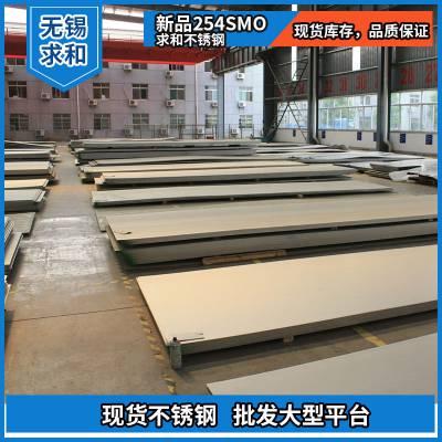sus430不锈钢板价格-430不锈钢怎么卖的-430不锈钢期货定制