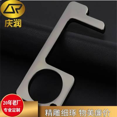 疫情钥匙扣挂件隔离开门器挂件纯铜防疫情钥匙扣巧夺天工