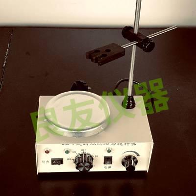 JB-1定时双向磁力搅拌器 正反转搅拌器 磁力加热搅拌器厂家直销