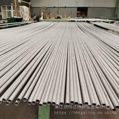 核电用UNS NO8800不锈钢换热管高低压锅炉管厂家***