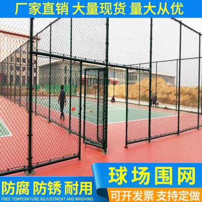宜昌镀锌勾花网护栏厂家 运动场围栏网 高尔夫球场护栏网 尊迈生产
