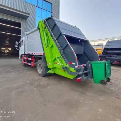 悦达牌YD5129TCASHBEV型纯电动压缩垃圾车***